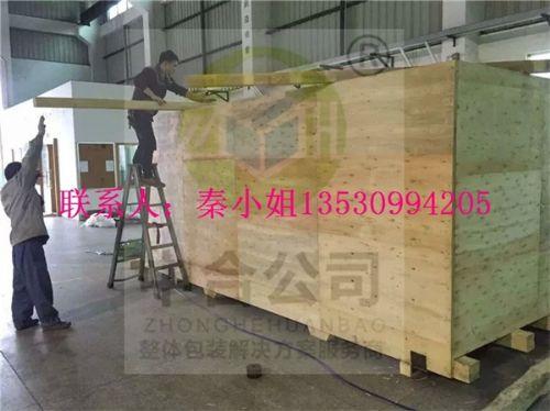 深圳龙岗汽车配件木箱出口木箱