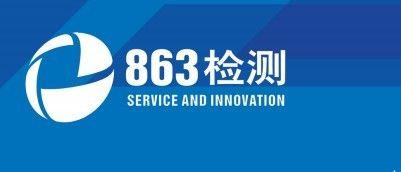 深圳市镀层表面粗糙度检测和厚度检测中心
