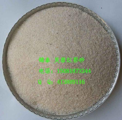 优质天然彩砂 真石漆彩砂价格 彩砂批发/厂家