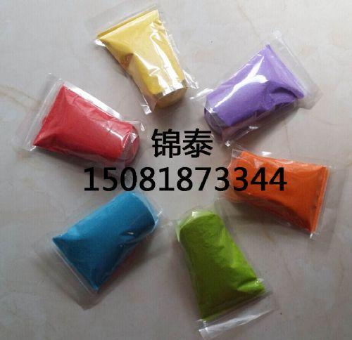染色彩砂价格_染色彩砂价格批发/染色彩砂厂家