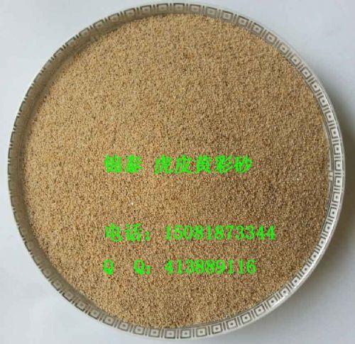 黄色天然彩砂 绿色彩砂 白色沙子 黑色彩砂颗粒