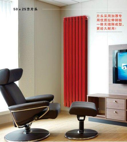 廊坊钢制暖气片批发  钢制50×25方片头散热器