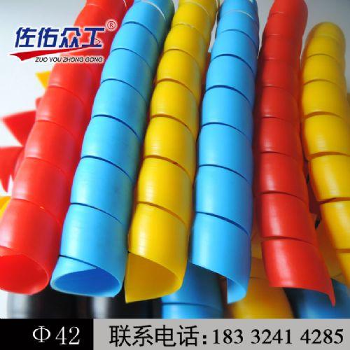 螺旋胶管保护套 机械设备液压胶管用 防撞击