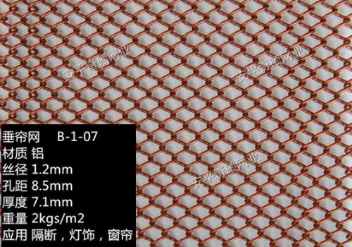 金属网帘|金属装饰网|厂家|金属幕墙网