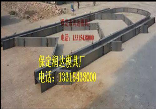 高速铁路护坡钢模具 预制护坡钢模具