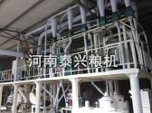 河南泰兴粮油机械玉米深加工设备保您满意