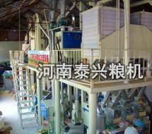 玉米加工设备专业生产厂商