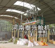 河南泰兴玉米加工机械让我们生活奔向小康生活