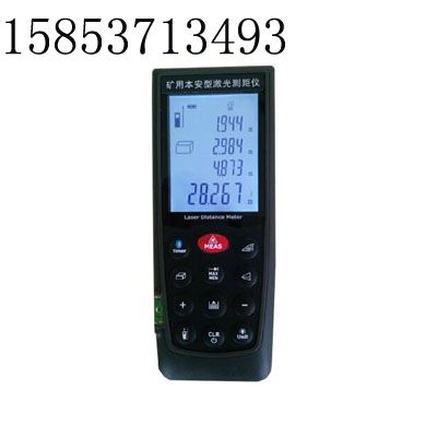 贵州YHJ200激光测距仪
