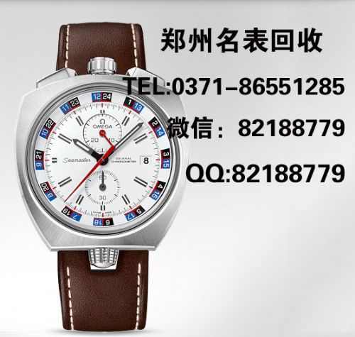 欧米茄手表郑州能卖多少钱 信阳卡地亚戒指回收折扣