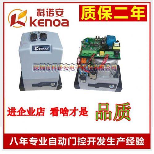 工厂铁艺平移门电机,遥控电动平移门电机