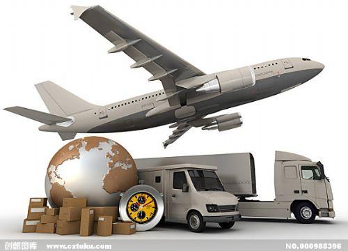 厦门市618国际货运代理有限公司