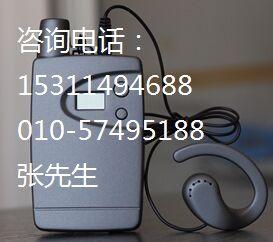 会议讲解器 同声传译设备 语音扩音器