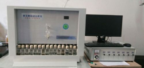 七元素自动分析仪
