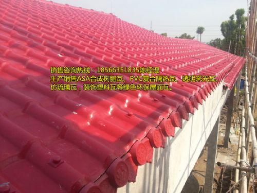阳江阳西树脂瓦批发安装 阳东仿古塑料瓦批发价格