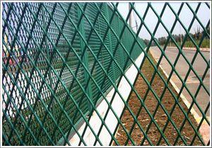 冲压菱形网 不锈钢钢板网