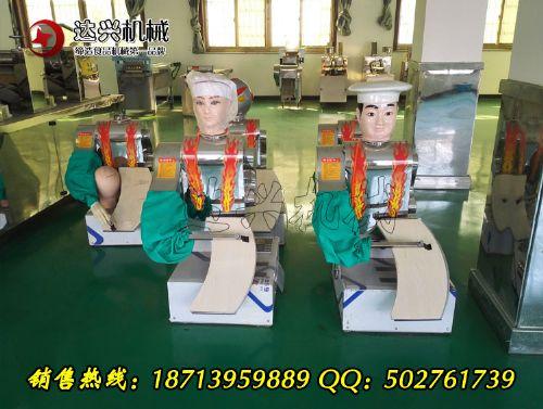 吐鲁番刀削面机器人厂家最低直销价