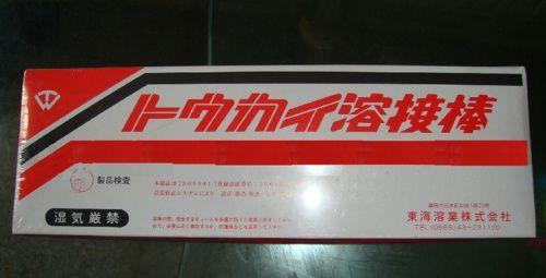 TM-11Cr日本东海溶业焊条