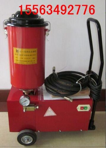 高压黄油注油机