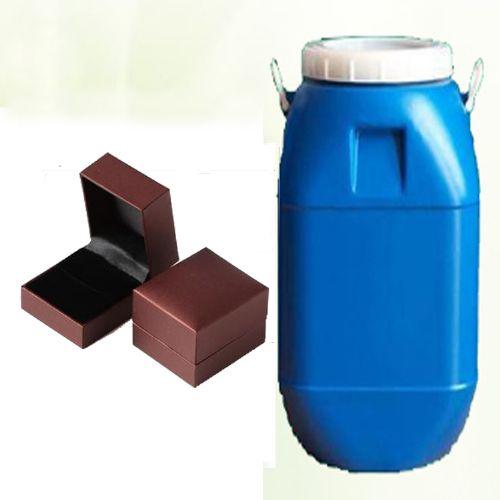 PVC专用快干黄胶、PE黄胶、光胶黄胶、哑胶黄胶