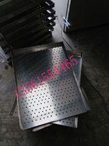 馒头蒸箱蒸盘 全钢食品蒸盘 手工馒头蒸盘 食品蒸箱