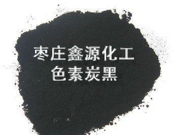 桂林色素炭黑水性金属涂料用