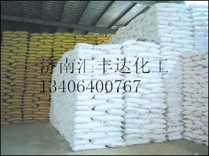 碳酸氢钠工业级,碳酸氢钠食品级山东济南供应