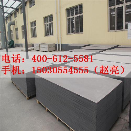 硅质建材用高强度高纤维瑞尔法厂家直销水泥压力板