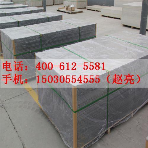 水泥压力板卫生间装修用4mm厚防潮隔热