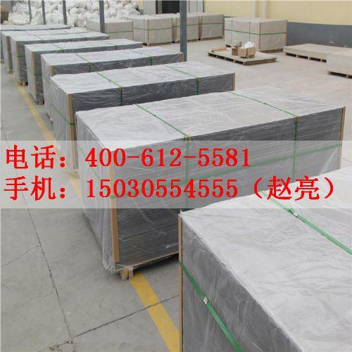瑞尔法厂家直销隔墙硅灰石高密度耐久性水泥压力板