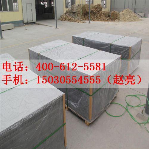 水泥压力板瑞尔法供应4mm厚建材用硅灰石高强度
