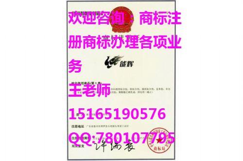 潍坊个人怎么办理商标注册?商标注册的具体流程?