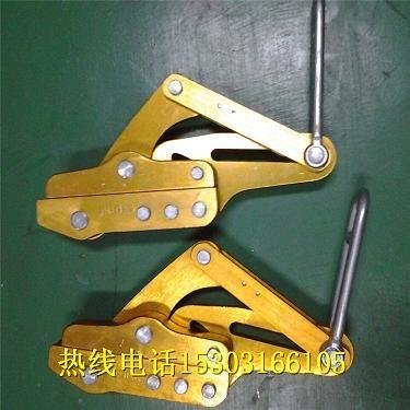 电力专用LOPG-3光缆卡线器厂家直销