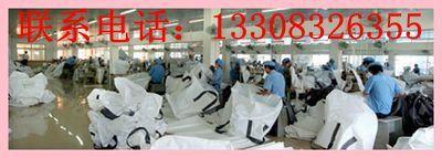 重庆集装袋 纯碱吨袋