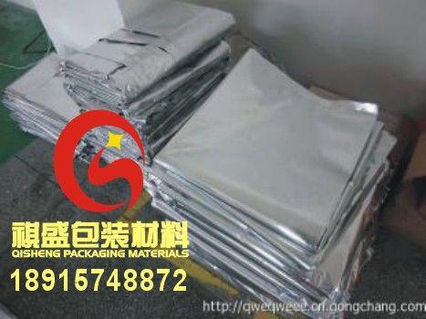 苏州铝塑真空袋