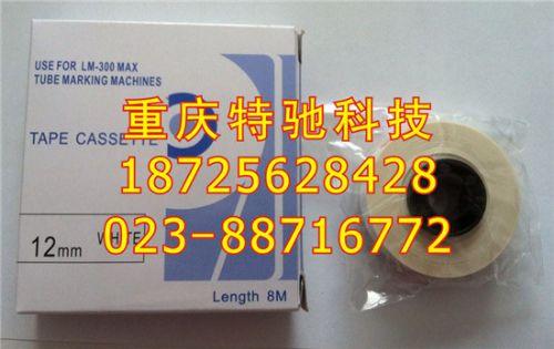 MAX线缆标志打印机lm-380e网线套管标签套管