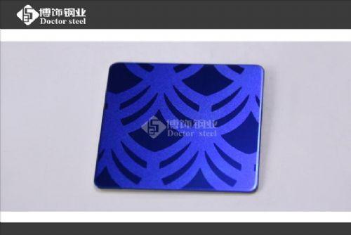 宝石蓝不锈钢喷砂蚀刻板