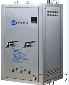 中技环保设别蒸汽开水两用机、商用节能开水机厂家