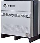中技环保设备全预混管翅冷凝式热水机厂家直销
