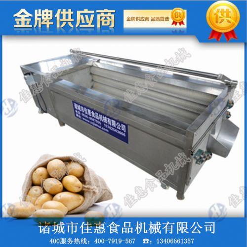 供应净菜加工设备 土豆去皮机 红薯清洗机 毛辊去皮清洗机