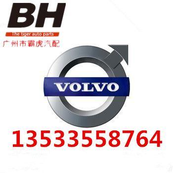 沃尔沃XC90汽车配件,拆车件