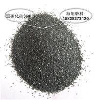 一级黑碳化硅砂#36