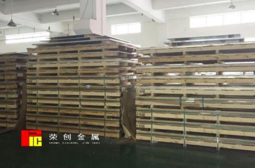 东莞超薄7075铝板,进口超薄7075铝板,荣创7075铝板直销
