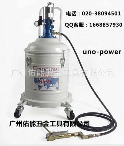 气动黄油泵 高压黄油注油机 汽压黄油机 气动注油机 BA-30L