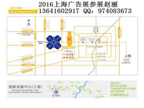 2017年上海广告展从虹桥火车站坐什么车到展会最方便