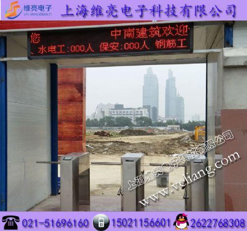 上海刷卡拍照三辊闸 三辊闸门禁系统