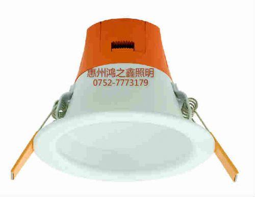 欧司朗LED筒灯3W5.5W6W8.5W客厅灯