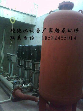 农村饮用水处理设备|翰克井水处理设备|反渗透纯水设备厂家