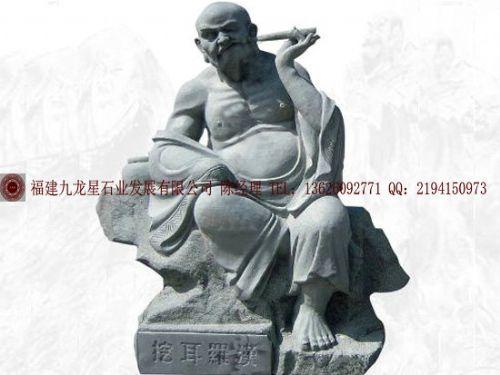 石雕罗汉 十八罗汉雕像 人物景观雕像摆件