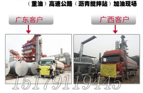 广东沥青搅拌站专用重油,工程重油批发